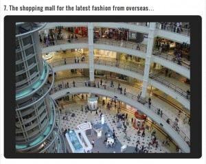 An enormous shopping mall the Israeli army claims is in the Gaza Strip. (Source: IDF Blog)